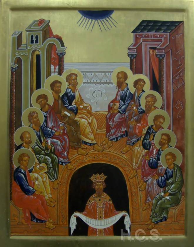 Festal Icon of Pentecost, H.C. Schlieper