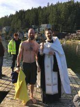 Lake Blessing 3